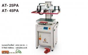 AT-25PA / AT-45PA  Electric Mini Flat Screen Printer