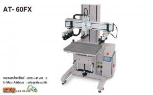 AT-60FX Stereo Casing Flat Screen Printer
