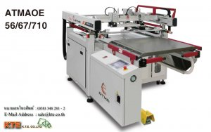 ATMAOE 56/67/710 Opto-electronic High Precision Screen Printer