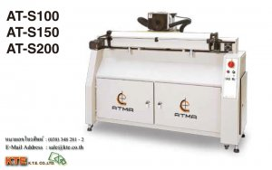 AT-S100 - AT-S150 - AT-S200 Peripherals Auxiliary equipment for screen printing