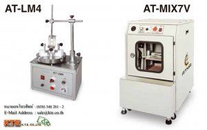AT-LM4 Stirring Type Ink Mixer For mixing ink or emulsion & AT-MIX7V INK Mixer For stirring of ink a